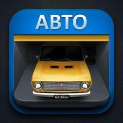 Топ мобильных приложений для автомобилиста