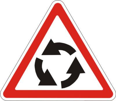 Знак пересечение с круговым движением